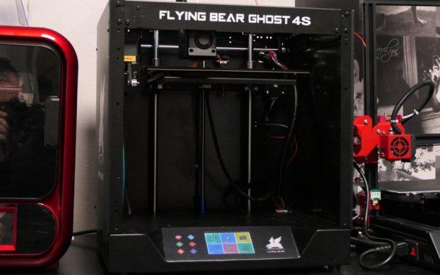 FlynBear 4S