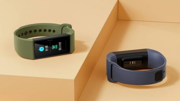 Redmi Band, the new entry level Smartband by Xiaomi